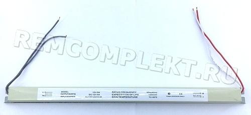 Блок питания 12V 5A ультратонкий в корпусе 283x19x19мм (опт. цена от 10 шт)
